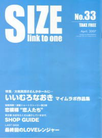 size No.35